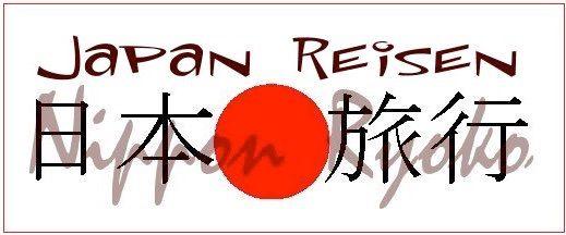Nippon-Ryoko – 日本旅行